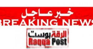 عاجل: استشهاد عائلة بكامل أفرادها في غارة روسية على حي العرضي في مدينة دير الزور