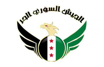 تصعيد خطير في الجنوب السوري… وقائد في «الجيش الحر» يحذر من الاستمرار في التصعيد بين الفصائل في الجبهة الجنوبية