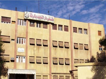 مشفى التوليد في الرقة في ظل سيطرة داعش