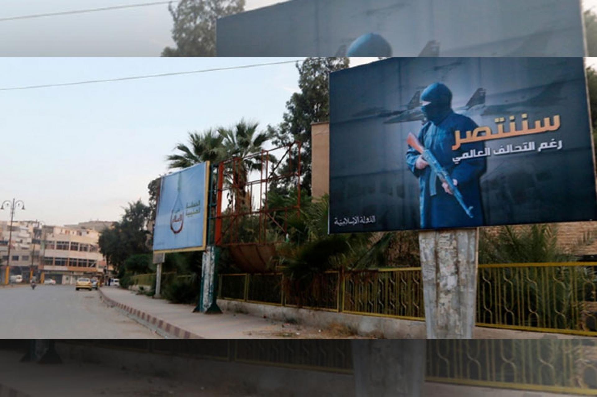 في الرقة: الطائرات وصهيل داعش يخترقان جدار الصوت