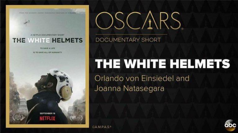 """فيلم """"القبعات البيضاء"""" The White Helmets"""" يحصل على جائزة الأوسكار"""