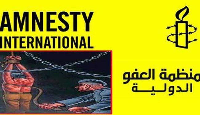 سوريا: المسلخ البشري: عمليات الشنق الجماعية والإبادة الممنهجة في سجن صيدنايا بسوريا