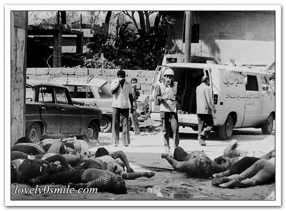 الرقة بوست بمناسبة الذكرى الخامسة والثلاثين لمجزرة حماة