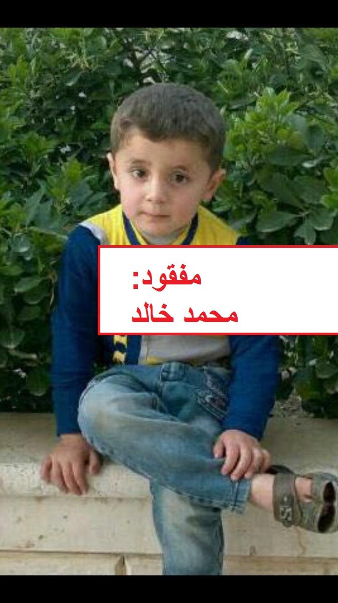 نداء إنساني، مفقود: الاسم : محمد خالد ، فُقد في منطقة المشرفة، شمال الرقة ، على خط اشتباك بين داعش وميليشيا صالح مسلم