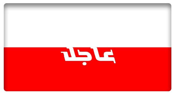 عاجل: انفجار داخل القصر العدلي في حي الحميدية بدمشق