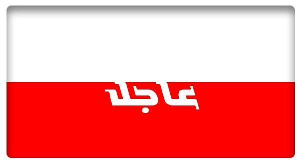 عاجل : دير الزور :  عملية إنزال جوي لقوات #التحالف_الدولي بالقرب من بلدة #التبني في ريف دير الزور الغربي ظهر اليوم استهدفت موقع لداعش