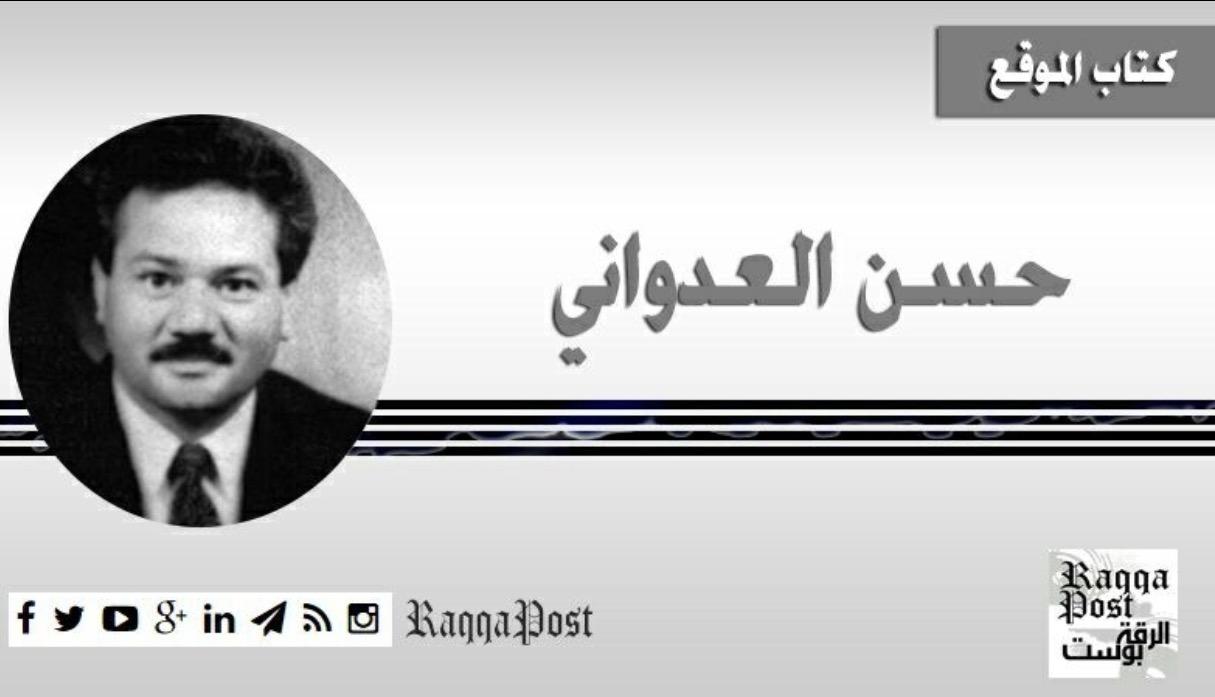 في ذكرى رحيل عميد شعراء الرقة ، الشاعر محمود محمد الذخيرة.