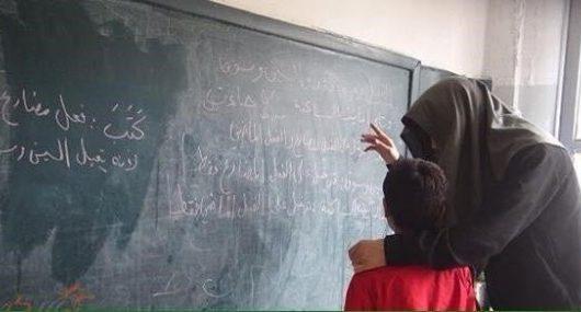 """المناهج الدراسية في مناطق سيطرة """"الدولة الإسلامية"""" داعش. (دراسة مفصّلة)."""