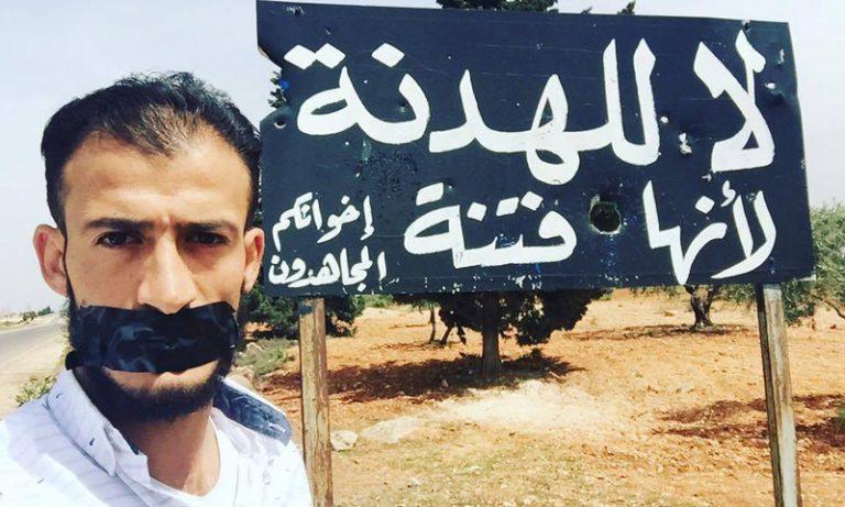 """""""تحرير الشام"""" تعتقل """"أبو التاو"""" أشهر """"صائدي"""" دبابات الأسد"""
