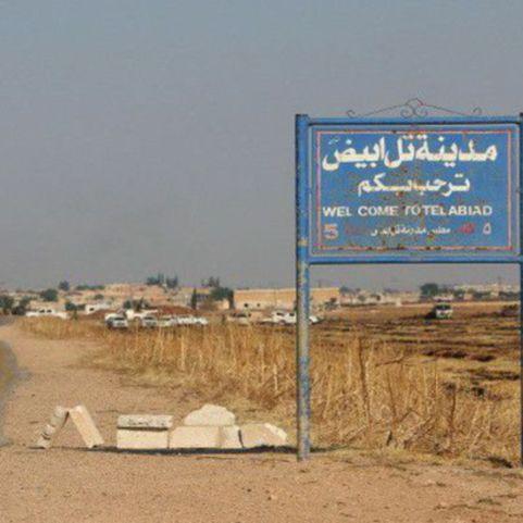 مجلس محافظة الرقة يرفض التقسيمات الجديدة لـ «الإدارة الذاتية» الكردية