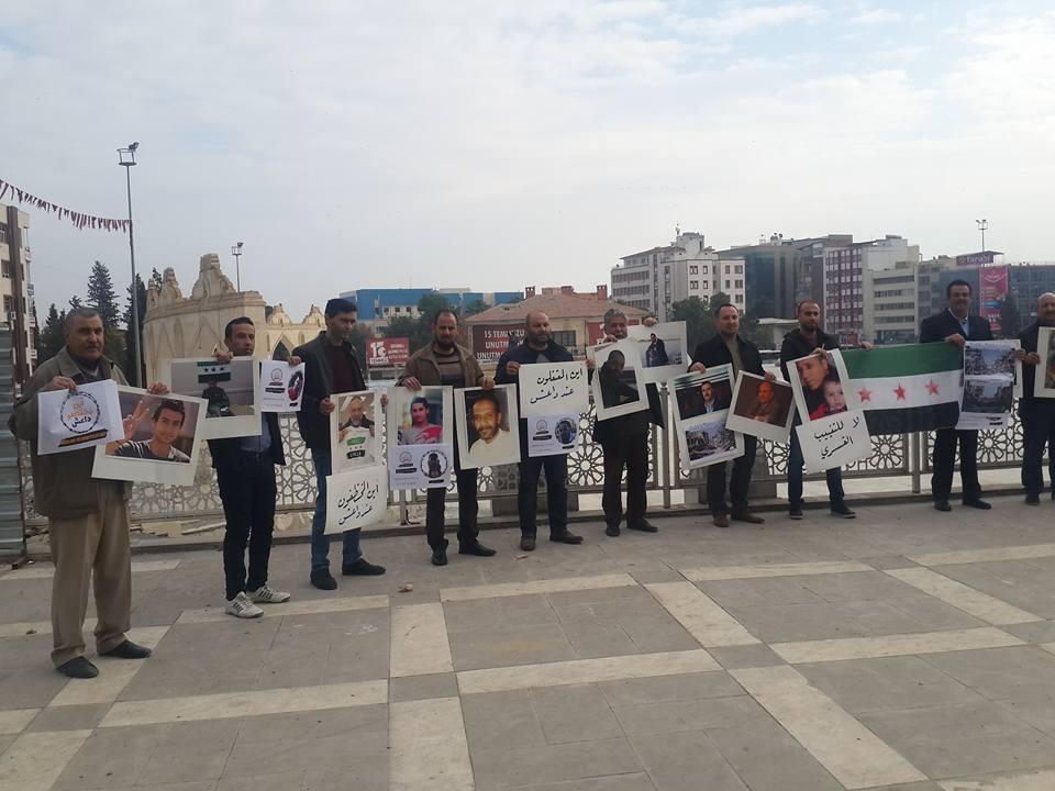 بيان من أهالي وذوي المعتقلين موجه للمجلس المحلي للرقة