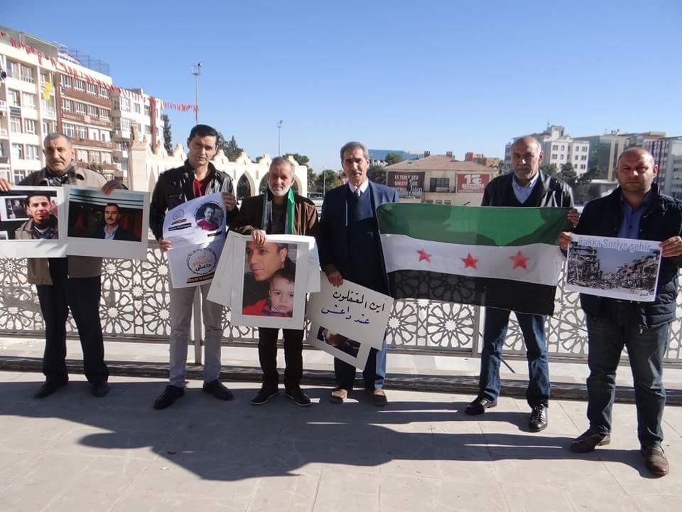 يوم التضامن مع المختطفين والمعتقلين لدى داعش في الرقة.