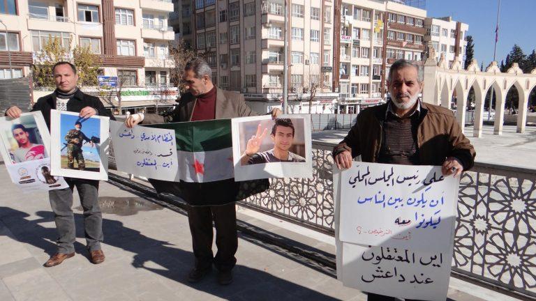يوم التضامن مع المعتقلين والمخطوفين (الاسبوع التاسع)