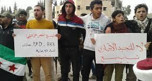 بعد مقتل شخصين مظاهرة كبيرة في منبج ضد ميليشيات قسد