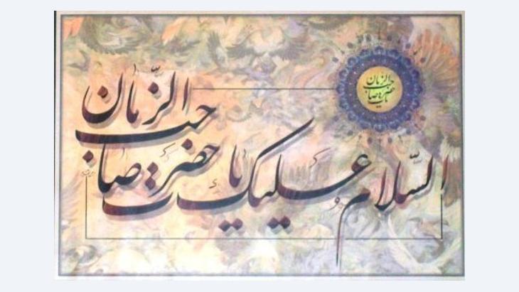 إيران من الداخل…الشعب يرفض إسلام الملالي