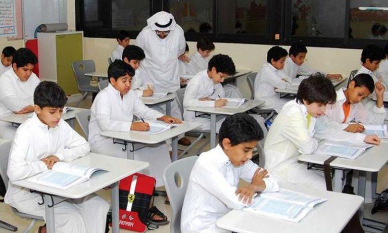 السعودية تجدد منع السوريين من التسجيل بمدارسها الحكومية
