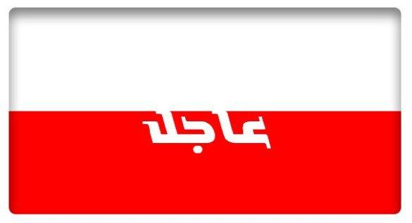 عاجل  الرقة: مظاهرة في شارع الوسط بمدينة الطبقة ضد قسد على خلفية اعتقال إمرأة