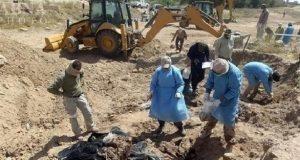 العثور على آلاف الجثث في مقبرة جماعية لضحايا تنظيم داعش في الرقة