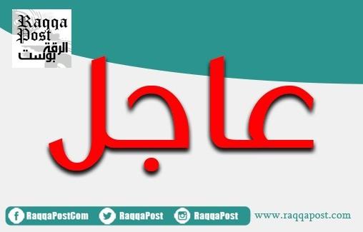 عاجل | نيوزويك عن مسؤول رفيع بالبنتاغون: مقتل البغدادي في غارة بالمروحيات أمس السبت في #إدلب شمال غرب #سوريا