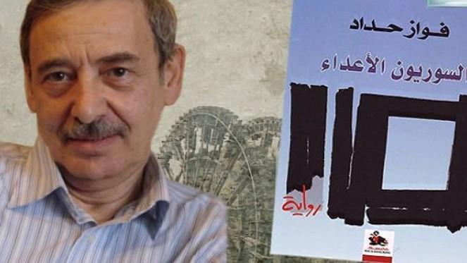 """""""السوريون الأعداء"""" وبلد الخوف والخلود"""