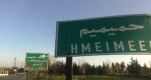 رويترز: مليشيات الوحدات الكردية إلى حميميم ودمشق لعقد تفاهامات برعاية روسية
