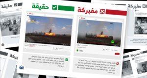 """وسائل إعلام مقرّبة من المليشيات الكردية تنشر مقطع قصف لنظام الأسد و""""روسيا اليوم"""" تنشره"""
