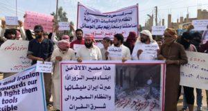 الرقة وديرالزور ومنبج تننتفض مجدداً بوجه نظام الأسد والمليشيات الكردية