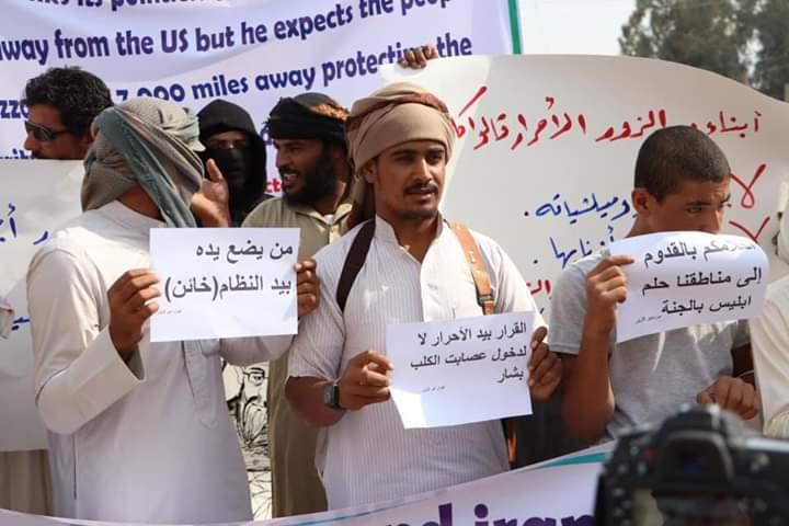 للجمعة الخامسة ديرالزور تنتفض بوجه الأسد والإيرانيين والأمريكان يعززون وجودهم العسكري