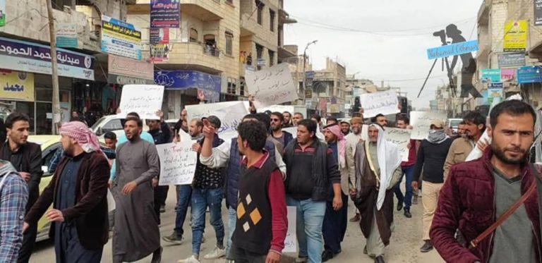 مظاهرات بمدينة الرقة تطالب بإسقاط النظام