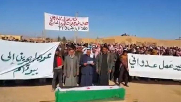 لواء ثوار الرقة يطلق حملة ورسائل للتحالف الدولي والمنظمات الدولية
