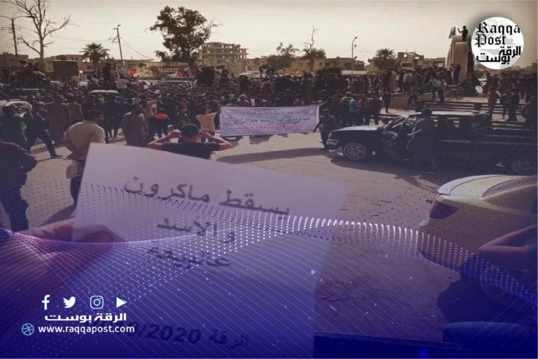 مشاهدات ومكاتيب أبو خالد من الرقة